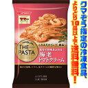 【冷凍食品よりどり10品以上で送料無料!】日清フーズ マ・マー THE PASTA 魚介の旨味あふれる海老トマトクリーム 簡単調理!