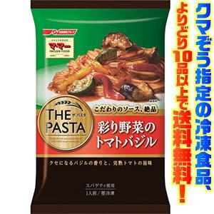 日清フーズ『マ・マー THE PASTA 彩り野菜のトマトバジル』