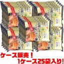 【送料無料!】アクツコンニャク お鍋によく合う こんにゃく麺ラーメン風250g ×25入り低糖質・低脂質・低カロリー 1