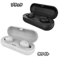 【送料無料!】ナガオカ Bluetooth ワイヤレスイヤホン BT808完全ワイヤレスの決定版
