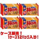 【送料無料!】亀田製菓 亀田の柿の種 6袋詰 190g ×1