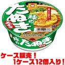 【送料無料!】東洋水産 緑のたぬき天そば(東向け) ×12入り