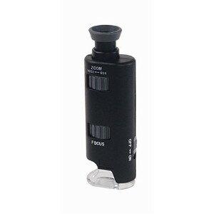 【送料無料!】コンテック ポケット顕微鏡 LP−33G調べるポケット顕微鏡