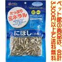 【ペット館】(株)アスク N 小魚100g たっぷりミネラル