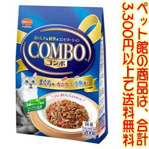 【ペット館】日本ペットフード(株) ミオコンボマグロ700g 愛猫が大好きなまぐろ味にかつおぶし、小魚を添えました