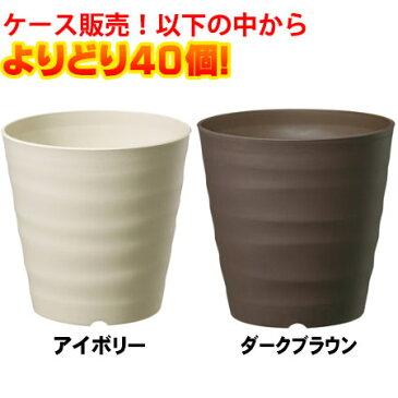 【送料無料!】大和プラ販 フレグラーポット24型 ×40入り現代の住宅テイストに合わせデザインした植木鉢です!