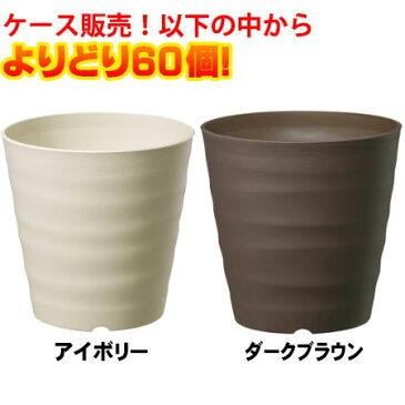 【送料無料!】大和プラ販 フレグラーポット18型 ×60入り現代の住宅テイストに合わせデザインした植木鉢です!