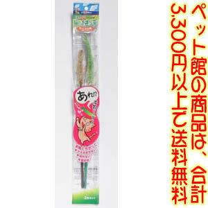 【ペット館】ドギーマンハヤシ(株) 猫のお遊び草2本セット まるで本物のエノコロ草みたいなおもちゃ。