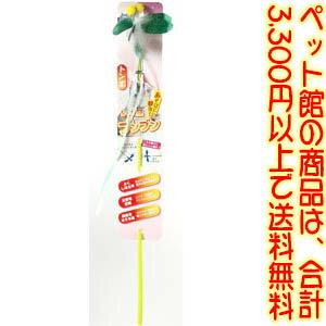 【ペット館】ドギーマンハヤシ(株) じゃれ猫ブンブントンボ カサカサ興味音が鳴りやすい素材使用。