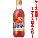 【送料無料!】ポッカ300mlお酒にプラス 潰しうめ ×12...
