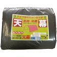 【送料無料!】南榮工業 天幕 埋込車庫大型BOX用(3256USB) 車庫用天幕
