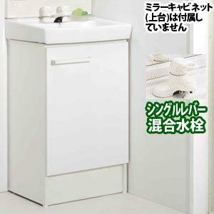 【送料無料!】LIXIL(INAX) D7シリーズ洗面化粧台(下台のみ) シングルレバー水栓(間口500mm)ホワイト D7N3-504/VP1W日々の使い勝手を考えた機能的なD7シリーズ。