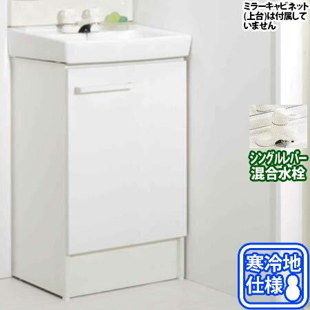 【送料無料!】LIXIL(INAX) D7シリーズ洗面化粧台(下台のみ) シングルレバー水栓(間口500mm)寒冷地ホワイト D7N3-504N/VP1W日々の使い勝手を考えた機能的なD7シリーズ。