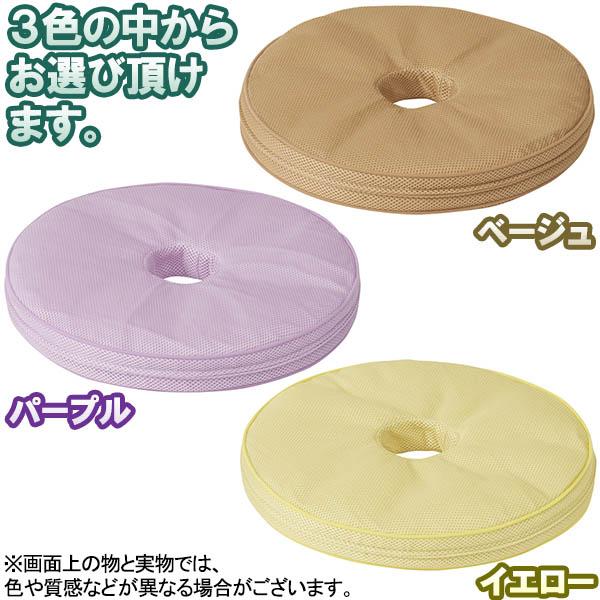 【送料無料!】東洋紡 エアープロファイブ 円座クッション 座骨への負担も軽減します。