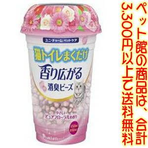 【ペット館】ユニ・チャーム(株) まくだけ消臭ビーズフローラル450ml トイレにまくだけ、香り広がる消臭ビーズ