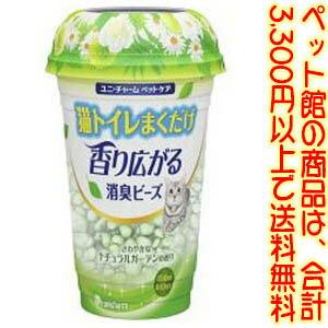 【ペット館】ユニ・チャーム(株) まくだけ消臭ビーズガーデン450ml トイレにまくだけ、香り広がる消臭ビーズ