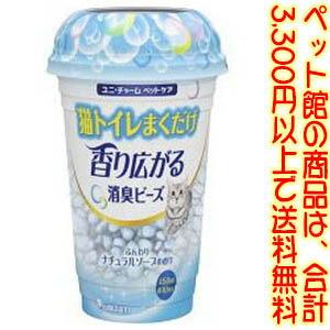 【ペット館】ユニ・チャーム(株) まくだけ消臭ビーズソープ450ml トイレにまくだけ、香り広がる消臭ビーズ
