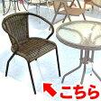 【送料無料!】ガーデンチェア GDC-51Fシンプルでスタイリッシュな編みこみデザイン