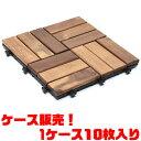 【送料無料!】木製ジョイントマットクォーターパネルMJM-30QP ×...