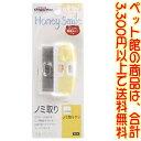 【ペット館】ドギーマンハヤシ(株) Honey Smile ノミ取りグシ 小さなノミも逃がさないピン間0.15mmのノミ取りグシ