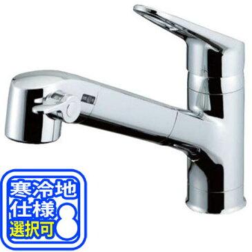 【送料無料!】LIXIL(INAX) 浄水器内蔵シングルレバー混合栓 RJF-771Y(N) ※寒冷地仕様あり※ キッチン用水栓