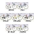 【送料無料!】マイパラス シティサイクル26型6段ギア M501 選べる7色のカラーバリエーション!