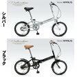 【送料無料!】マイパラス 折畳自転車16インチ M101 いつでもどこでも使える16インチのコンパクトな折畳自転車。