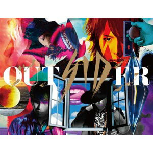 【送料無料!】【CD】【DVD】シド OUTSIDER(初回生産限定盤A)(DVD付) KSCL-2380在庫限りの大放出!大処分セール!早い者勝ちです。