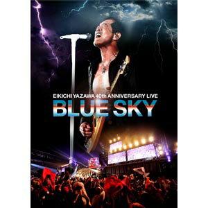 【送料無料!】【DVD】矢沢永吉 EIKICHI YAZAWA 40th ANNIVERSARY LIVE BLUE SKY GRRD-8在庫限りの大放出!大処分セール!早い者勝ちです。