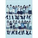 【送料無料!】【DVD】AKB48 AKBがいっぱい〜ザ・ベスト・ミュ...