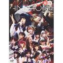 【送料無料!】【DVD】AKB48 紅白対抗歌合戦 AKB-D2109...