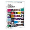 【送料無料!】【DVD】AKB48 2013 真夏のドームツアー〜まだ...