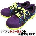 【送料無料!】ミタニ Z8532005タルテックスSP(ムラ...