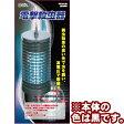 【送料無料!】OHM 電撃殺虫器4Wタイプ[本体色:黒] OBK-04S(B)誘虫効果の高い光で虫を誘い、高電圧で撃破!
