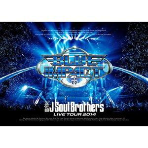 【送料無料!】【DVD】三代目 J Soul Brothers from EXILE TRIBE 三代目 J Soul Brothers LIVE TOUR 2014「BLUE IMPACT」 RZBD-59635在庫限りの大放出!大処分セール!早い者勝ちです。