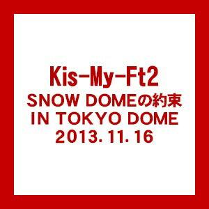 【送料無料!】【DVD】Kis-My-Ft2 SNOW DOMEの約束 IN TOKYO DOME 2013.11.16 AVBD-92104在庫限りの大放出!大処分セール!早い者勝ちです。