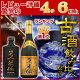 【お中元 ギフト】ポイント10倍 送料無料☆久米仙泡盛古酒2本ギフト レビュー2,000件…