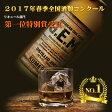 【お中元 ギフト】【送料無料】GEM(ジェム)ウイスキーの様な新ジャンル!2001年樽熟成のバニラのような香りと深い甘さが新感覚、泡盛ベースの新しい味わいをお楽しみください。沖縄 琉球