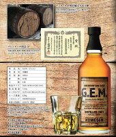 【送料無料】4月1日発売!GEM(ジェム)ウイスキーの様な新ジャンル!2001年樽熟成のバニラのような香りと深い甘さが新感覚、泡盛ベースの新しい味わいをお楽しみください。