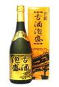 久米仙酒造 黒麹