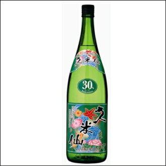 Kumejima no kumesen distillery 1 sake bottle Green 30 degrees