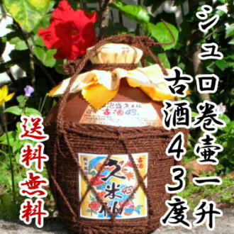 Brewers directly from kumejima no kumesen 一升瓶 Palm volume pot awamori aged 43 degrees 10P13oct13_b
