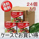 家飲みギフト 送料無料 缶ポーク(ミッドランドポークランチョンミート)◆泡盛のおつまみに!ケースでお買い得(1個300g、24個入り)沖縄 豚肉 ポーク ポーク缶