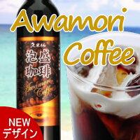 泡盛コーヒー