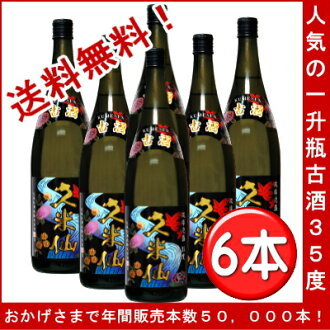 Most popular one-Shou bottle Kume Immortals aged 35 degrees 6 book set 10P06jul13