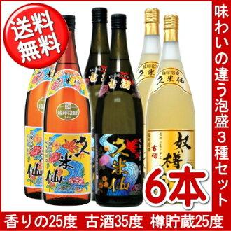 Kume Sen over than 1 sake bottle set of 3 6 pieces 10P06May14