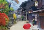 ■1000ピースジグソーパズル『光り灯る妻籠宿』《カタログ落ち商品》