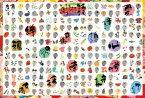 1000ピースジグソーパズル 福徳円満(御木幽石) 《廃番商品》