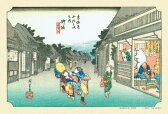 ★300ピースジグソーパズル『東海道五拾三次 第9弾 御油「旅人留女」(歌川広重)』