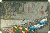 ★300ピースジグソーパズル『東海道五拾三次 第28弾 土山「春之雨」(歌川広重)』